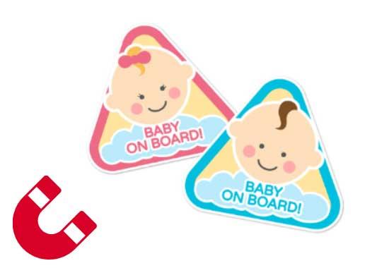 magnetni stiker beba u autu